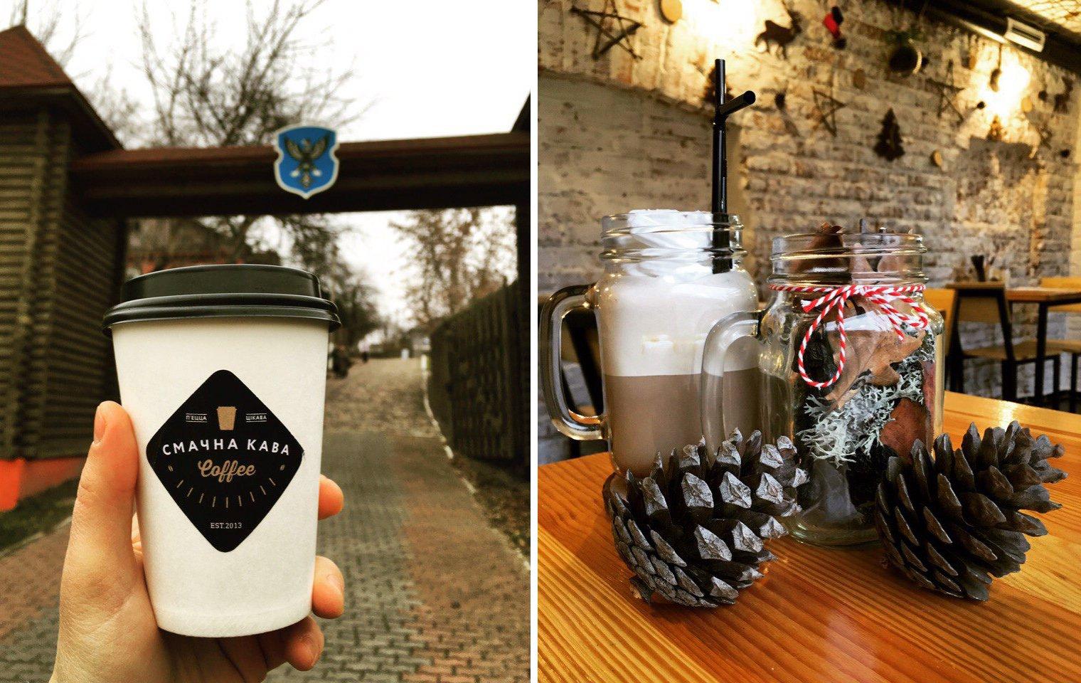 """Для тех кто любит Кофе... г. Мозырь """"Смачна Кава"""""""