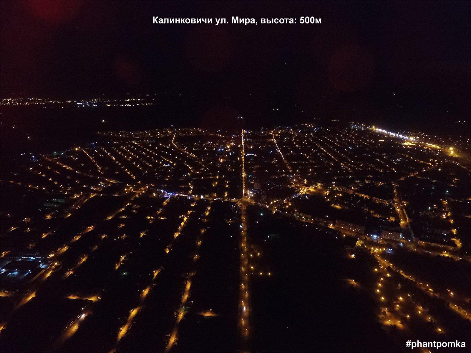 Ночной город Калинковичи 2017