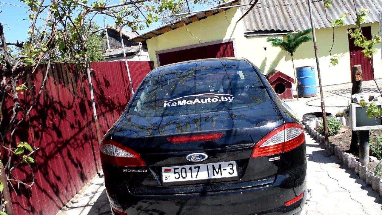 Как убить прошивку ЭБУ Форд Мондео 4(Ford Mondeo 4)